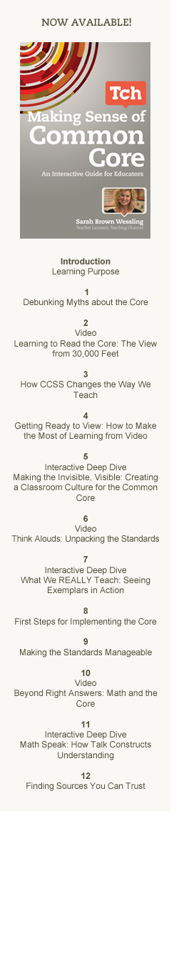 Making sense of common core an interactive guide for educators as the common core state standards are implemented in schools across america teachers need access to resources that frankly explain how to approach these fandeluxe Image collections